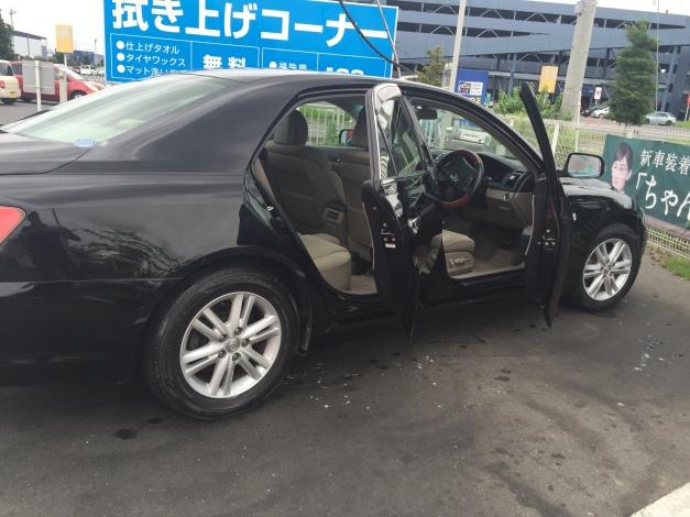 A venda por 560.000 ¥